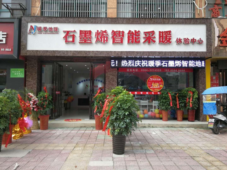 安徽六安代理商